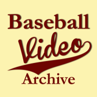 Wayback Wednesday: This Week in Baseball